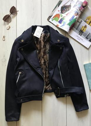 Темно синяя куртка косуха под замш