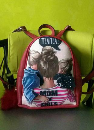Маленький рюкзак mom of girls