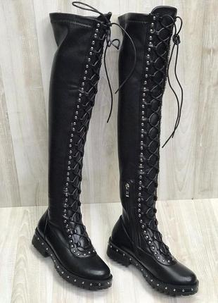 Шикарные ботфорты шнуровка