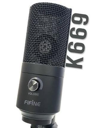 Youtube микрофон fifine k669