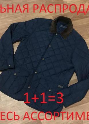 Пушечная стеганка (стеганная курточка) от polo ralph lauren