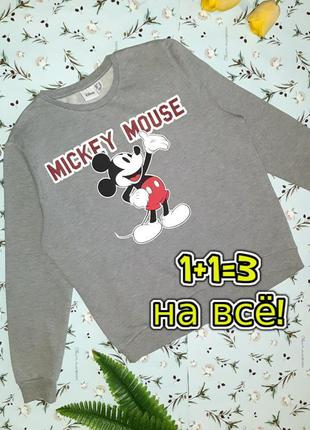 🎁1+1=3 стильный серый свитер толстовка свитшот с микки-маусом ...