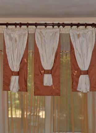 Занавески шторы гардины
