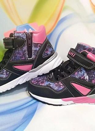 Распродажа последних пар!!! демисезонные ботинки - кроссовки.-...