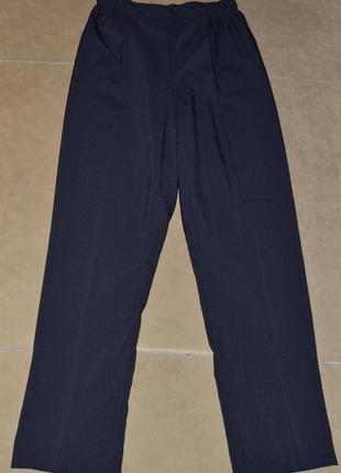 Легкие спальные брюки вискоза черный синий