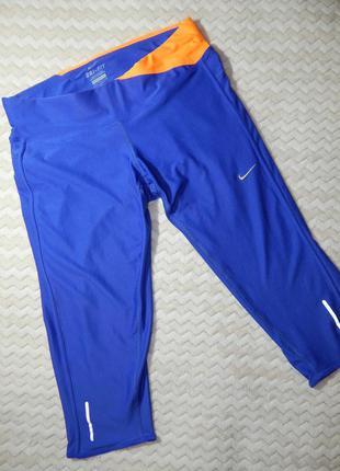 Спортивні легінси бріджі спортивные леггинсы женские бриджи nike