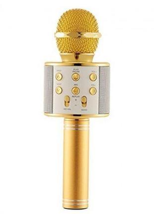 Караоке-микрофон WS 858 золотой