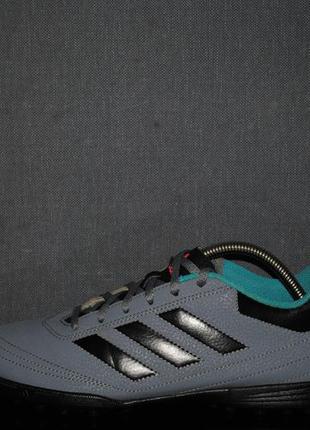 Сороконожки adidas 42 р