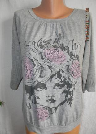 Трикотажная блуза с принтом george
