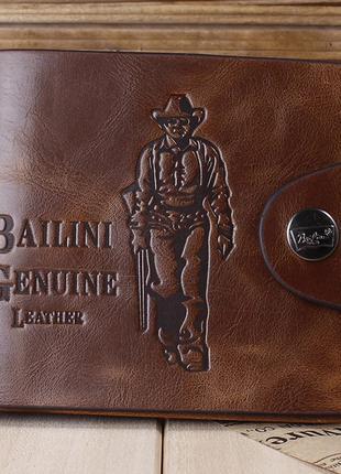"""Гаманець кошелек """"Bailini Genuine Leather Original"""", на кнопке"""