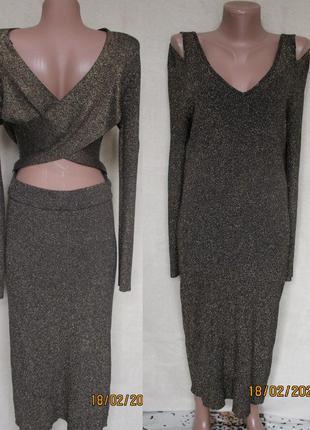 Шикарное вечернее платье с переплетом на спине/блестящее/батал...
