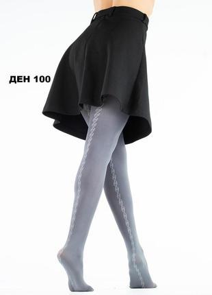 Колготки колготы плотные 100 ден рисунком узором giulia швом /...