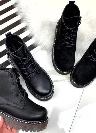 Чёрные ботинки на тракторной подошве,ботинки на массивной подо...
