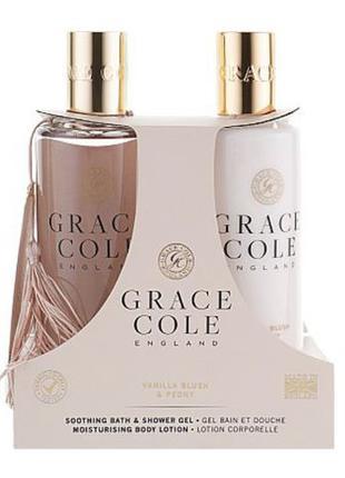 Подарочный косметический набор (Grace Cole)