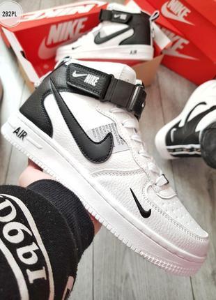 СКИДКА 20% Крутые Кроссовки Nike Air Force Кросівки Найк Еир Форс