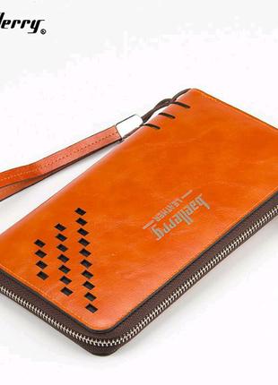 Мужское портмоне Baellerry Leather Orange