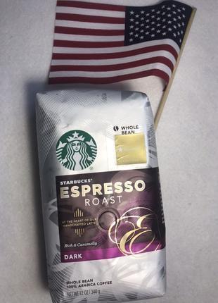 Зерновой Кофе Starbucks Espresso 340г - кава Старбакс США зерно