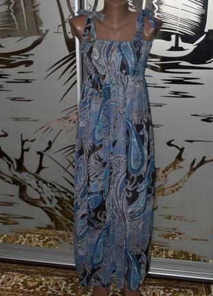 Платье сарафан в пол длинный на подкладке
