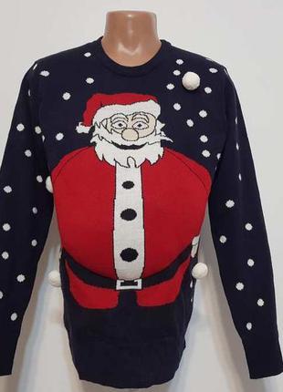 Свитер новогодний, пузатый дед мороз, merry christmas, brave s...