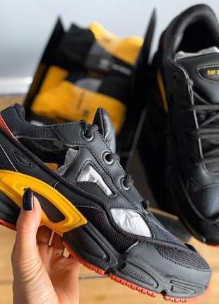 Кроссовки adidas by raf simons оригинал