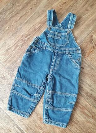 Очень модный и удобный джинсовый комбез