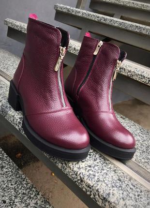 Распродажа!!! ботинки сапоги полусапожки натуральная кожа утеп...