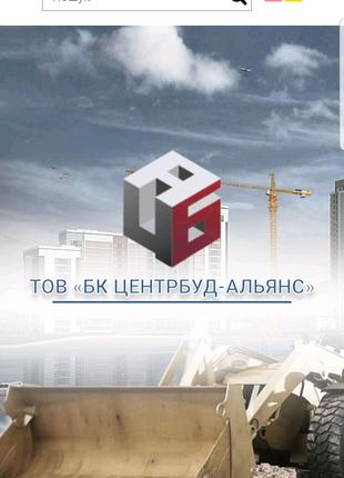 Копка котлованов траншей,демонтаж зданий,сооружений,