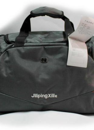 Сумка, спортивная сумка, дорожная сумка, ручная кладь, мужская...