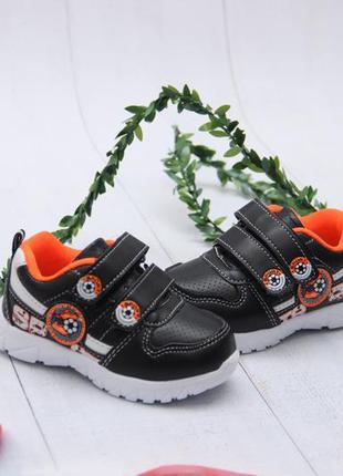 Кроссовки tom.m для мальчика