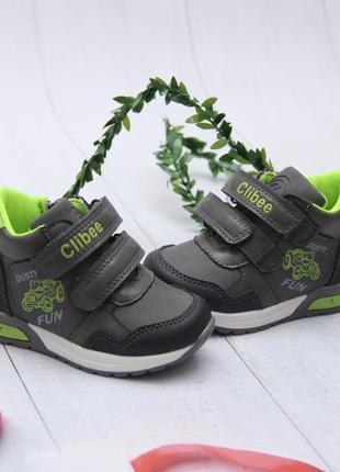 Ботиночки clibee для мальчика