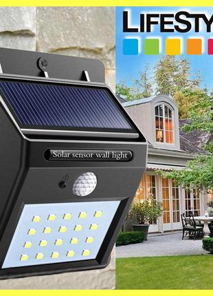Фасадный светильник с датчиком движения