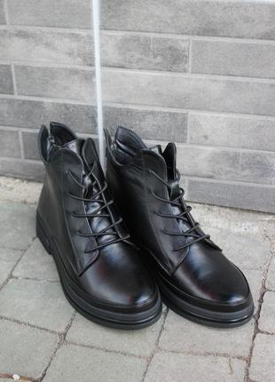 Классические ботинки из натуральной кожи