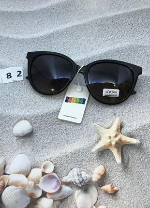 Стильные очки с черными линзами к. 2382