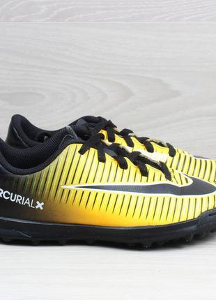 Футбольные сороконожки nike mercurial x, размер 30