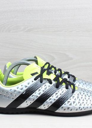 Футбольные сороконожки adidas, размер 36
