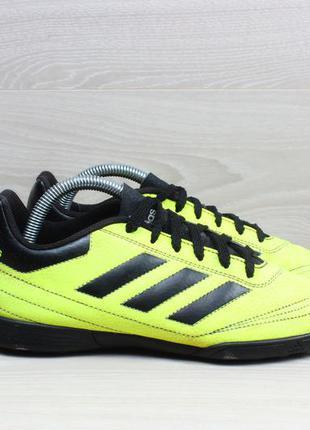 Футбольные сороконожки adidas, размер 36 - 36.5
