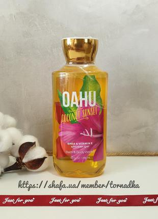 Гель для душа bath & body works - oahu