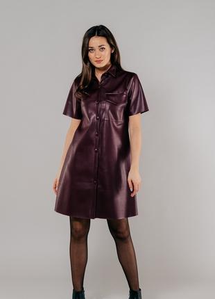 Яркое, модное платье женское из цветного кожзама S L