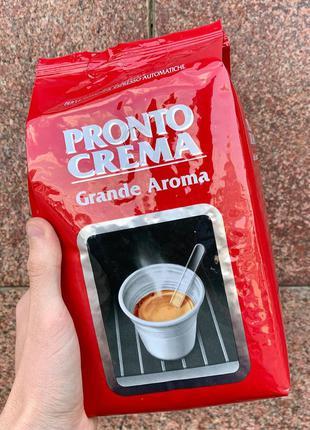 Кофе в зернах Lavazza Pronto Crema Grande Aroma 80% Arabiсa, кава