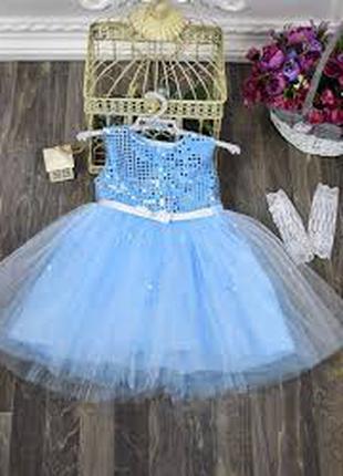 Платье нарядное плюс перчатки 3-5 лет(3 цвета)