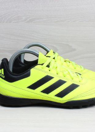Футбольные сороконожки adidas, размер 34