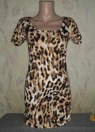 Леопардовое платье присобранное с коротким рукавом