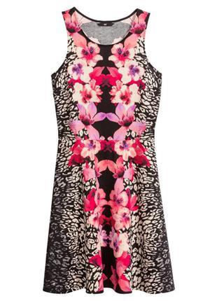 Платье сарафан принт тропические цветы и леопард