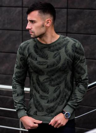 Свитшот мужской перо new свитер хаки недорого