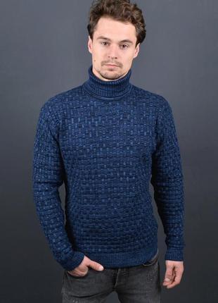 Гольф вязаный мужской new синий свитер под горло недорого