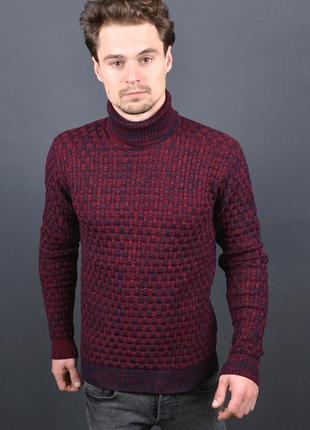 Гольф вязаный мужской new бордовый свитер под горло недорого