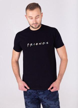 Футболка friends унисекс
