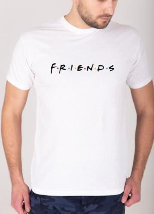 Футболка friends недорого