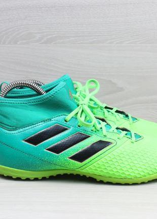 Футбольные сороконожки с носком adidas ace 17.3 tf, размер 37 ...