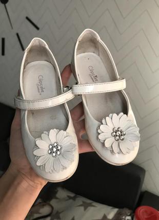 Кожаные белые туфли 26